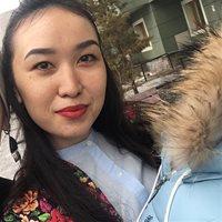 ******* Улболсын Балтабаевна