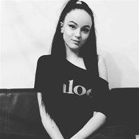 ********* Диана Александровна