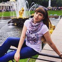 Александра Николаевна, Репетитор, Москва,Бирюлёвская улица, Бирюлево Восточное