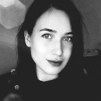 *********** Гульнара Рамилевна
