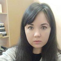 ************ Светлана Григорьевна