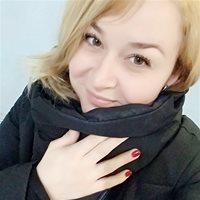 ******* Олеся Владимировна