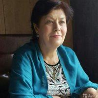 ********** Мисиду Юнусовна