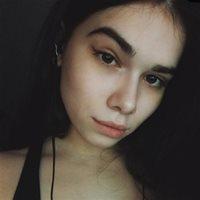 ********* Оксана Олеговна