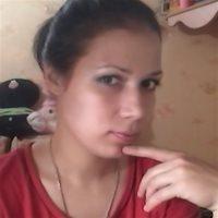 ******* Лидия Игоревна