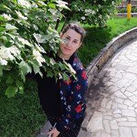 ********* Анна Валерьевна