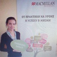 Виктория Анатольевна, Репетитор, Луховицы, Юбилейная улица, Луховицы