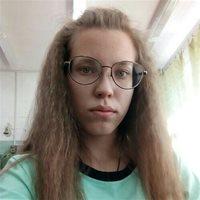 ****** Вероника Сергеевна
