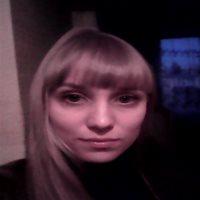 ********** Дина Александровна