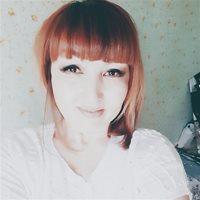 ******* Дилдара Тажиназаровна