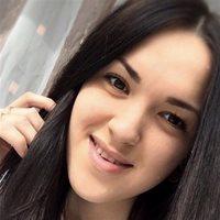 ************ Гульназ Хурматовна