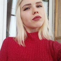 ******** Ксения Вадимовна