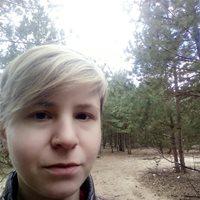 ******** Наталья Михайловна