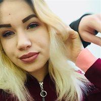 ********** Регина  Александровна