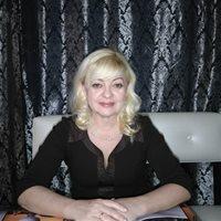 ******* Надежда Валентиновна