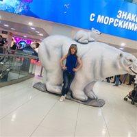 ********** Гюлзда Альбертовна