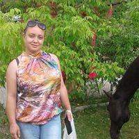 ******* Алина Николаевна