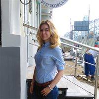 Анастасия Дмитриевна, Репетитор, Москва,Новокуркинское шоссе, Куркино