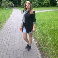 ***** Вита Юрьевна