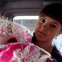 ********* Алена Андреевна