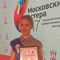 ********* Ирина Андреевна