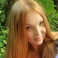 ********** Ксения Юрьевна