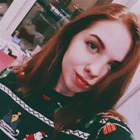*********** Екатерина Витальевна