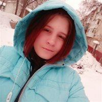 ********* Александра Романовна