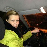 *********** Елена Юрьевна