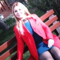Марина Алексеевна, Репетитор, Москва,Осенний бульвар, Крылатское