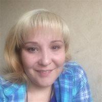 ********** Нафиса Амерхановна