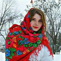 ********* Алина Сергеевна