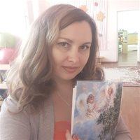 ****** Татьяна Юрьевна