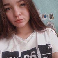 ********* Татьяна Евгеньевна