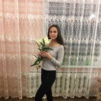************ Алина Васильевна