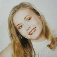 ********* Оксана Александровна