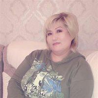 *********** Гуля Райовна