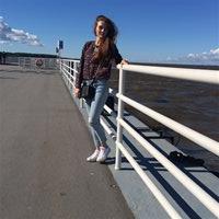 Ксения Александровна , Репетитор, Москва,улица Генерала Кузнецова, Жулебино