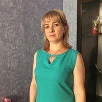 ********* Елена Александровна