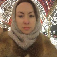 ****** Мария Ильдаровна