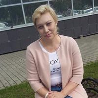 ******* Людмила Валериановна
