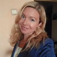 ************ Екатерина Викторовна