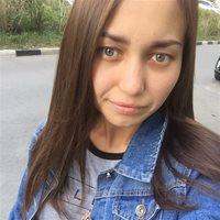 ********* Эвелина Фаритовна