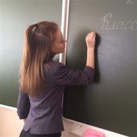Елена Михайловна, Репетитор, Москва, Щукинская улица, Щукинская