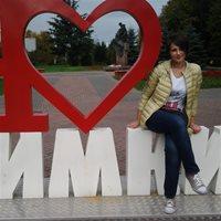 Карина Вадимовна, Домработница, Химки, улица Гоголя, Химки