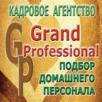 Grand Professional