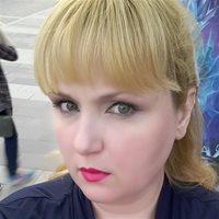 ******* Евгения Геннадьевна