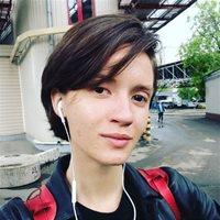 ******** Анастасия Дмитриевна