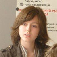 Адель Викторовна, Репетитор, Москва,Балаклавский проспект, Чертановская