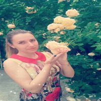 ******** Алина Валериевна